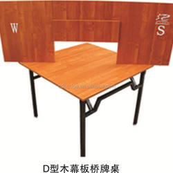 D Type Bridge Table with Wooden Screen
