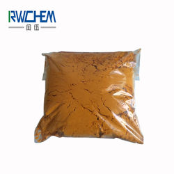 Good quality Ferrocene 102-54-5 98% 99% price manufacturer