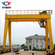 Power long railway electric control box 40t gantry crane with cable
