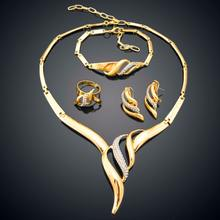 New Arrival milan gold plated jewelry set with necklace ,bracelet ,earring and rings ,Yuminglai