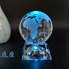 Wholesale Crystal Globe with LED Base for Office Desk Decoration