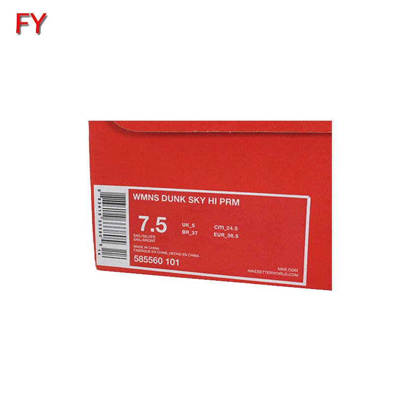 Customized Shoe Box Label Template Highly Praised Shoe Box Label Template