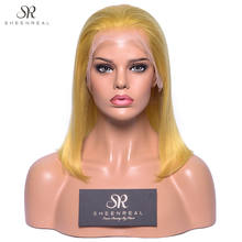 Highlight color hair wig web celebrity head wig for summer  density 150% 12inch ready to ship