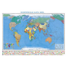 map poster wall paper picture painting paper poster Image photo printing wall poster