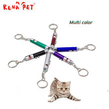 LED light torch Laser pointer cat teaser Exerciser Cat toy