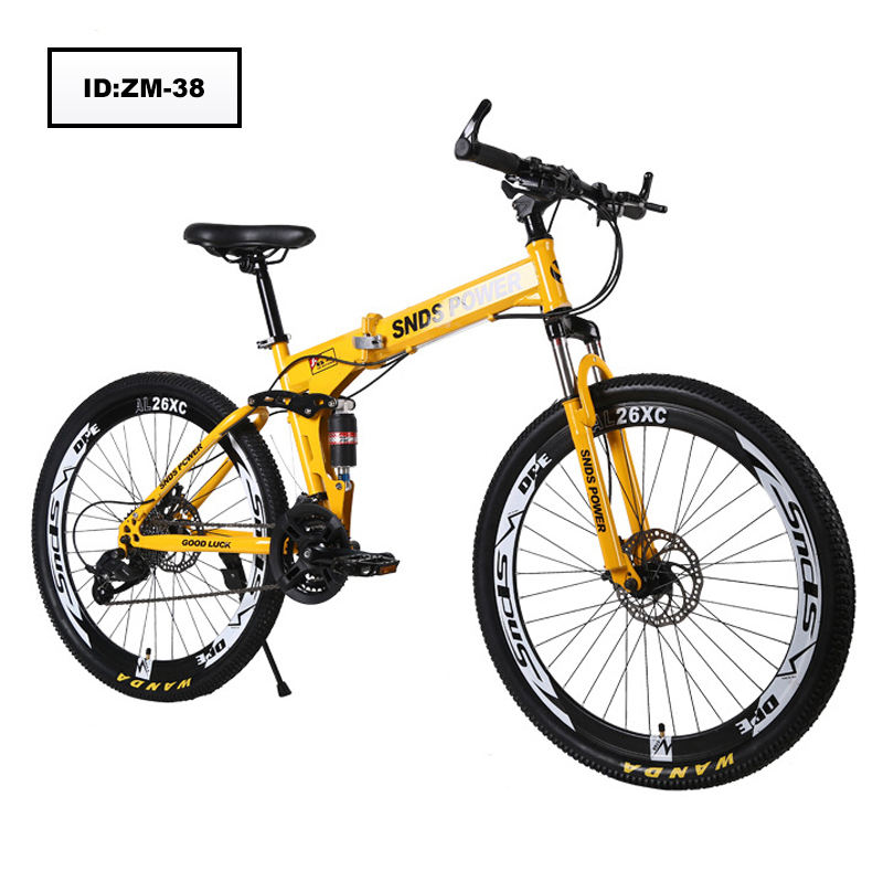 factory supply 26 inch 21/24/27 speed double disc brake folding mountain bike bicycle