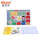 DIY Integrated circuit math educational toy electronic building blocks