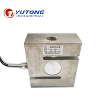 10KG  100KG 500KG  S Type Alloy Steel Weighting Sensor Beam Load Cell Scale Sensor+Cable for Electronic Weighing Devices