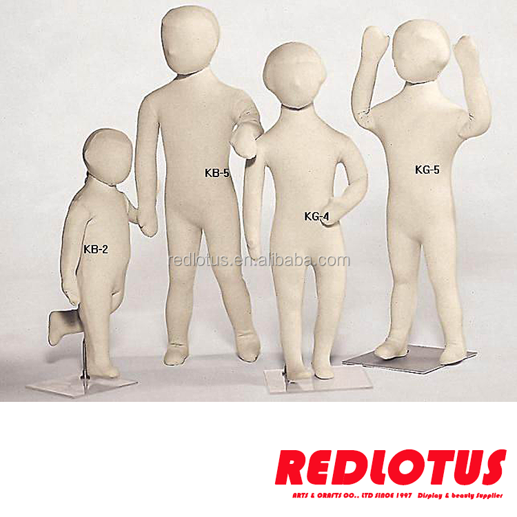 Trading & supplier of China products cheap headless flexible kids mannequin