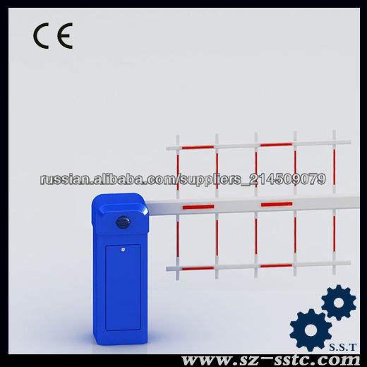Дистанционное управление три забор автоматические ворота барьер