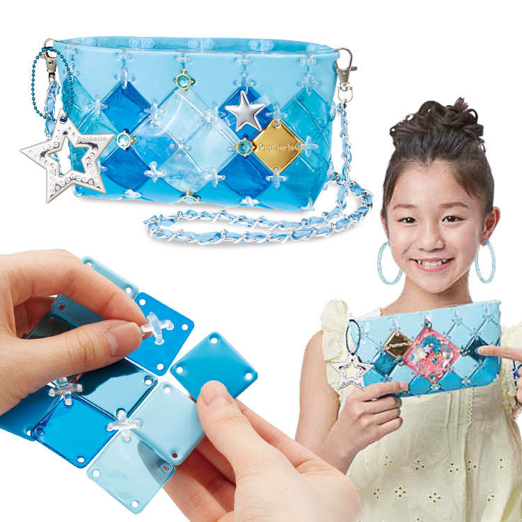 Istudio Pacherie PCR 007 changeable girl coin purse Diy easy make fashion kid purse