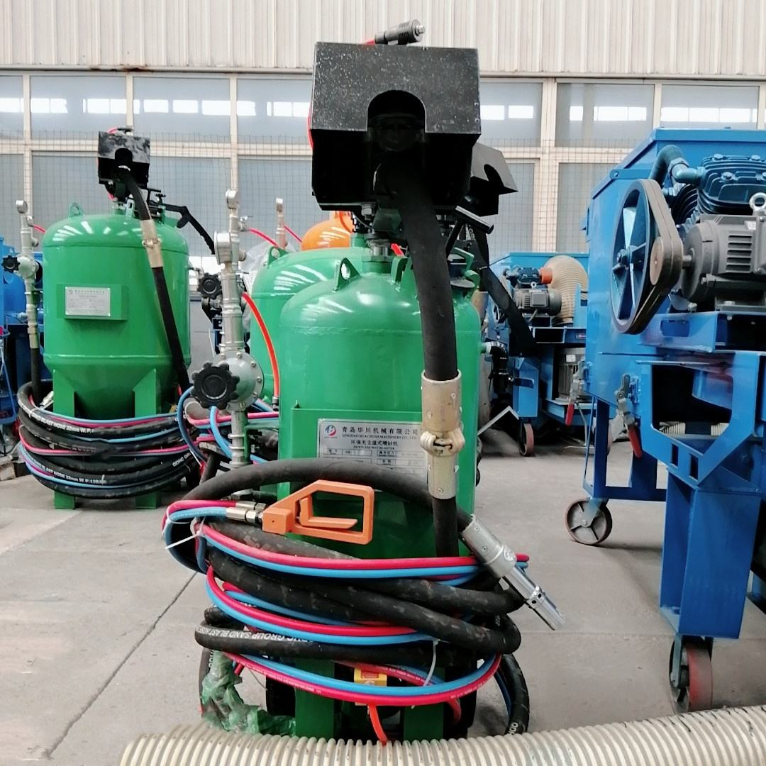Best quality water sand blaster HC225 with multiple functions wet blasting machine
