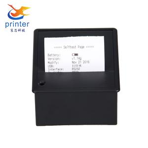 58 Mm Mini Printer Penerimaan Termal Mikro Tertanam Printer Thermal