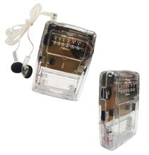 Cheap FM AM Pocket Radio with transparent housing