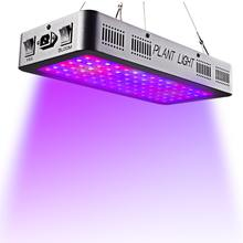 Double Switch 1200W LED Grow Light  Full Spectrum for Indoor Hydroponic Plants