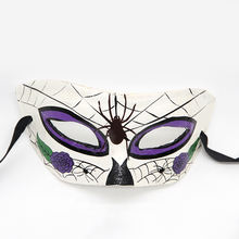 New Arrival Masquerade Party MaskPaper Mask with Giant Spider Painted