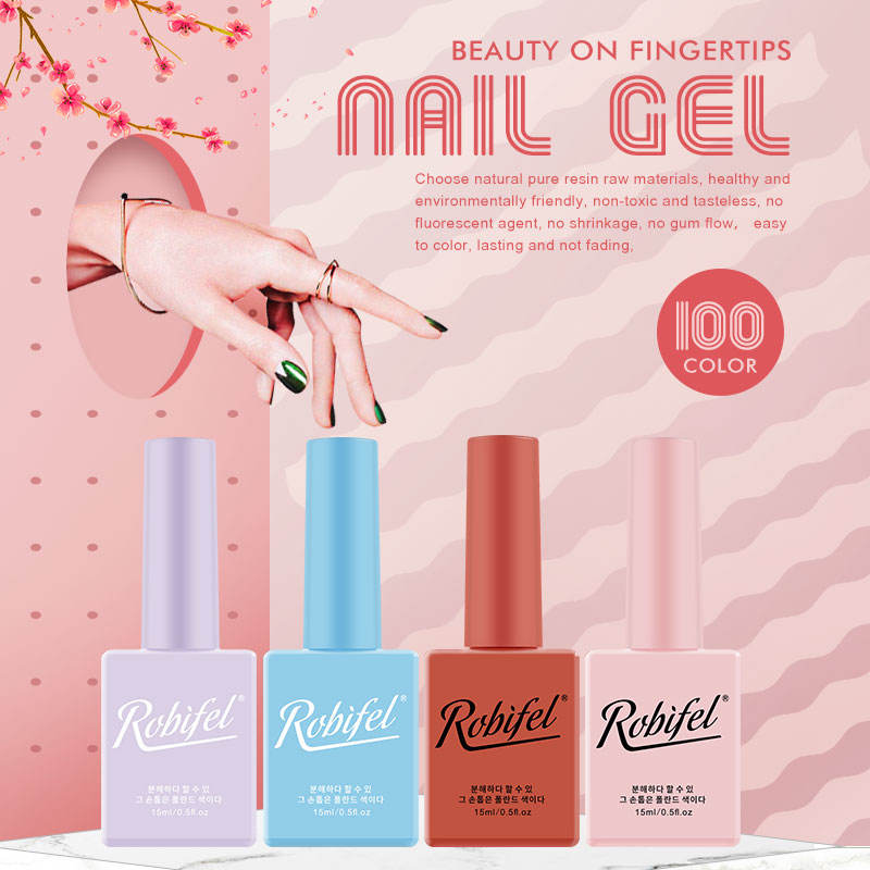 2020 new style 4 season 4 color bottles Robifel korea UV gel polish European and American standards 3 in 1 nail polish