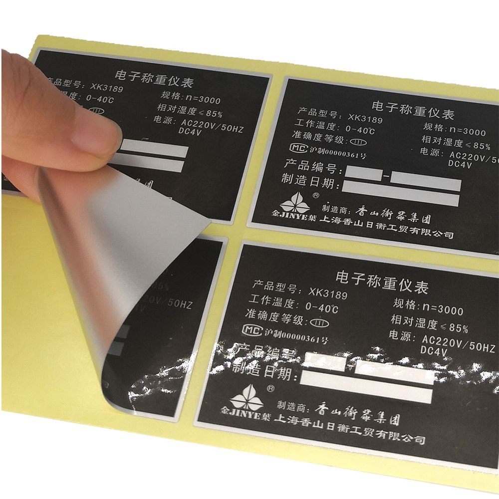 residue adhesive smoking no glue window sticker