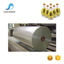 China Manufacturer Transparent Heat PET Shrink Film