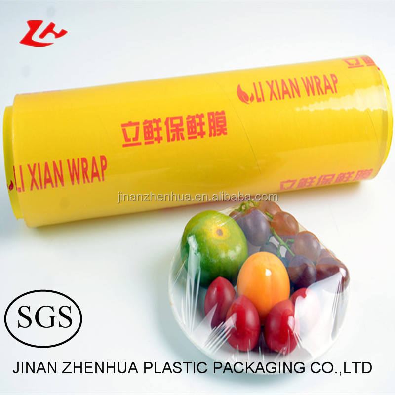 transparent soft high quaity xin nan ya wrap pvc cling film korea