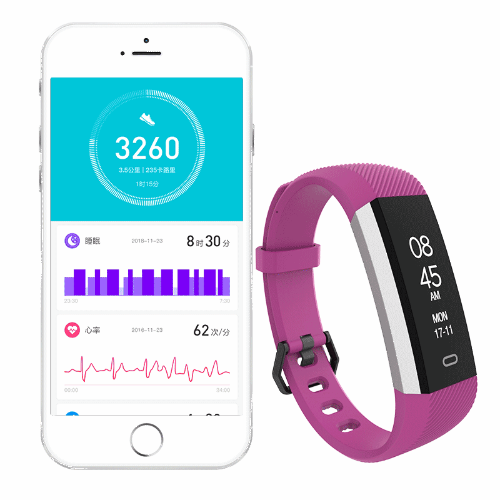 Fitpolo app service sports wristband smart bracelet programmable with api and sdk