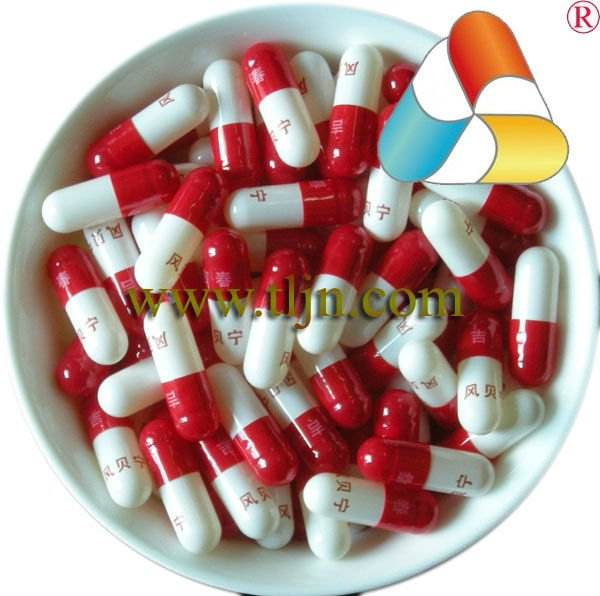 China Factory Supplier Printed Hard Gelatin Empty Capsule