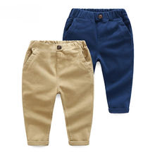 Hot Style Casual Boys Track Pants high quality bulk kids pants new design
