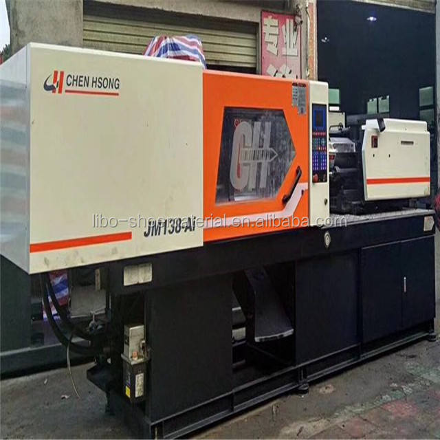 2020 haitian /CH/ JM /JSW Used Plastic Injection Machine second hand