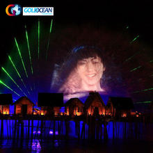 FREE DESIGN 30*12m Graphical Laser Water Screen Movie Projector