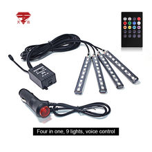Auto Atmosphere  Decorative lamp Car Interior RGB LED Strip Foot Light With Remote Controller and sound effect Suitable for BMW