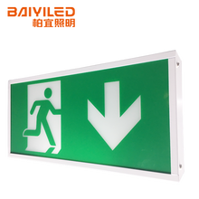 Cold Steel Housing CE Approved LED Emergency exit sign double face lithonia