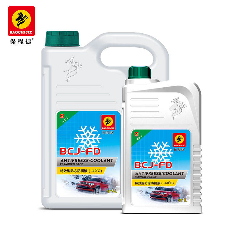 antifreeze coolant OEM ODM liquid concentrated engine antifreeze -40 degree centigrade