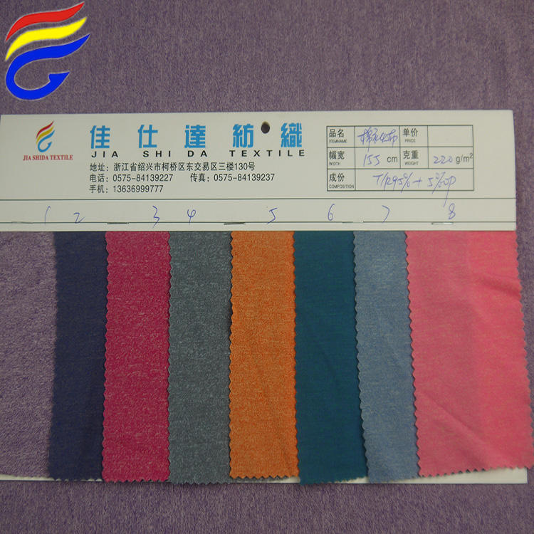 220gsm polyester rayon spandex stretch fabric for leggings