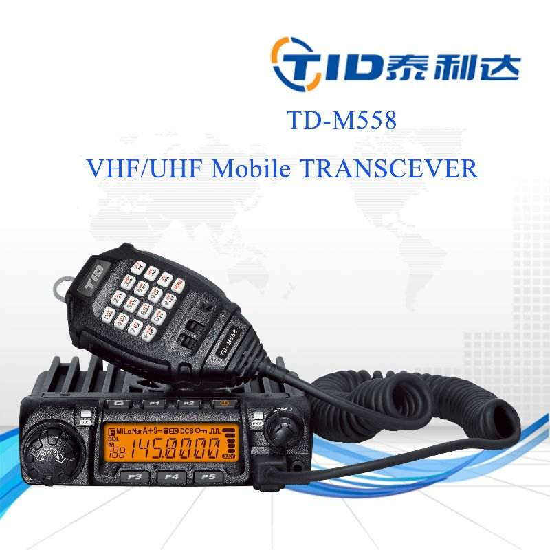 chinese manufacturer 60w best mobile two way radios