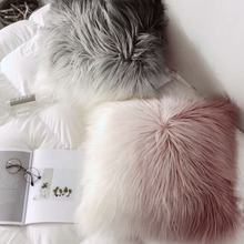 Cheersee cojines decorativos Gradient double color throw cushion covers mongolian shaggy faux fur luxury cushions for home decor