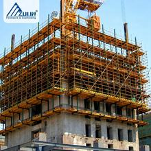ZULIN concrete construction building metal framework hydraulic self-climbing wooden formwork