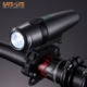 2019 Sate-Lite New Bicycle Headlight with CE/ROHS Certificate USB Rechargeable lLed Bike Light LF-11