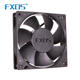 Axial Flow Fan Ventilating Aquarium Ventilating 12cm Fan 120mm*120*25mm 24volt 2pin with High Speed Dc Cooling Fan 12V
