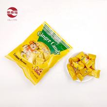 wholesale soft fruit candy lemon ginger candy gummy ginger flavored candy