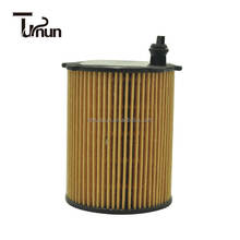 1109AY truck body parts auto oil filter
