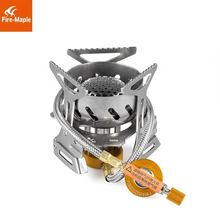 Fire Maple SPARK FMS-121 camping portable outdoor gas stove cheap