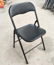 Steel Tube Folding Chair With PVC and Foam Padded Seat