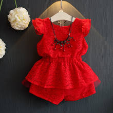 Online Store Best Selling Children 2pcs Set Best Amazon Lace Fabric Suit From China Supplier Clothing