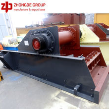 Grizzly Vibrating Feeder Used in Mining and Quarry/Vibrating Feeder for Ore and Stone Feeding