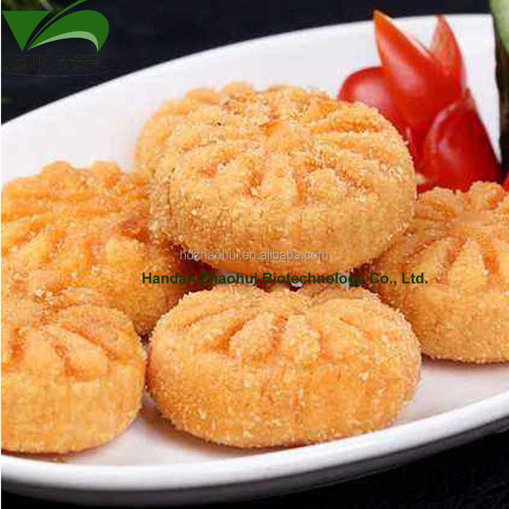 ZHAOHUI Factory China Frozen Pumpkin Cake Pie Pastry Mini 25G