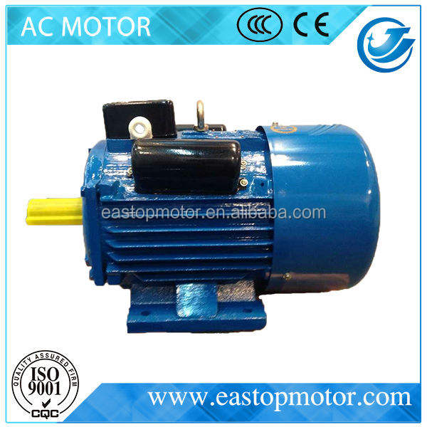 CE Approved YC 75kw abb motor for washing machine with C&U bear