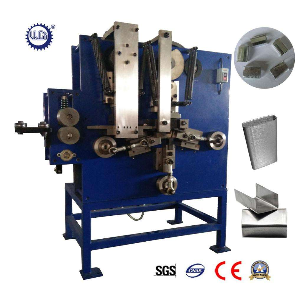 Fast lead time metal strapping seal making machine