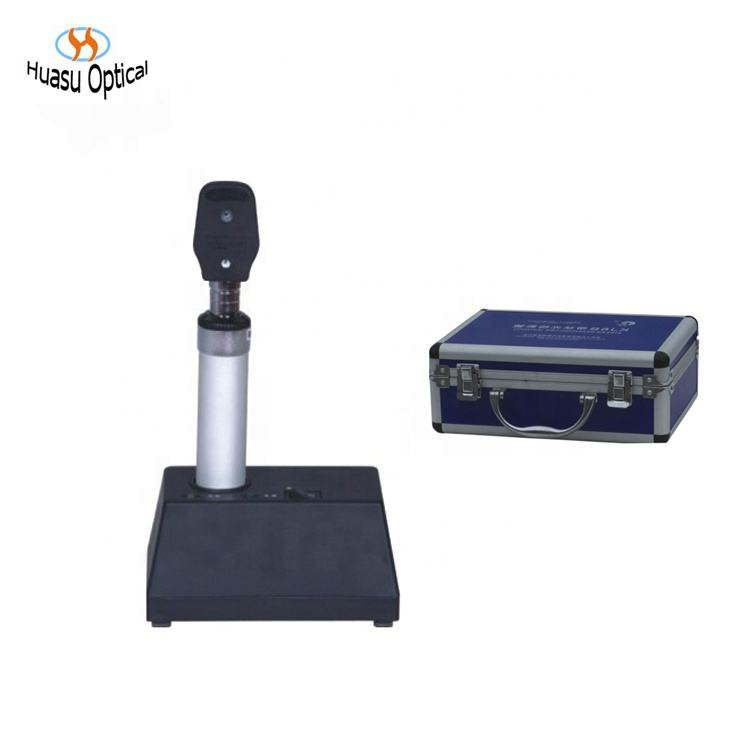 China hot sale rechargeable direct ophthalmoscope for sale HS-8B