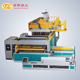 pvc free foam board mould,stretch cling film wrapping machine supplier