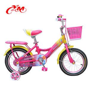Top-qualität Guter baby mädchen zyklus/königliche baby fahrrad 12 zoll kinder fahrrad/hero wenig zyklus kinder 12 kommen aus